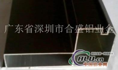 led铝边框 led显示屏边框-铝合金型材-中国铝业网