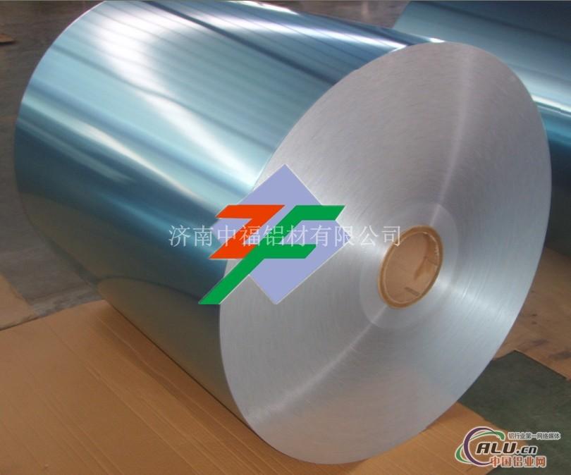 电缆铝箔的用途铝箔的供应商