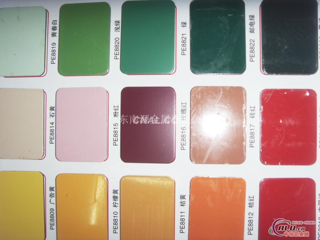 5050彩色板.环保铝排