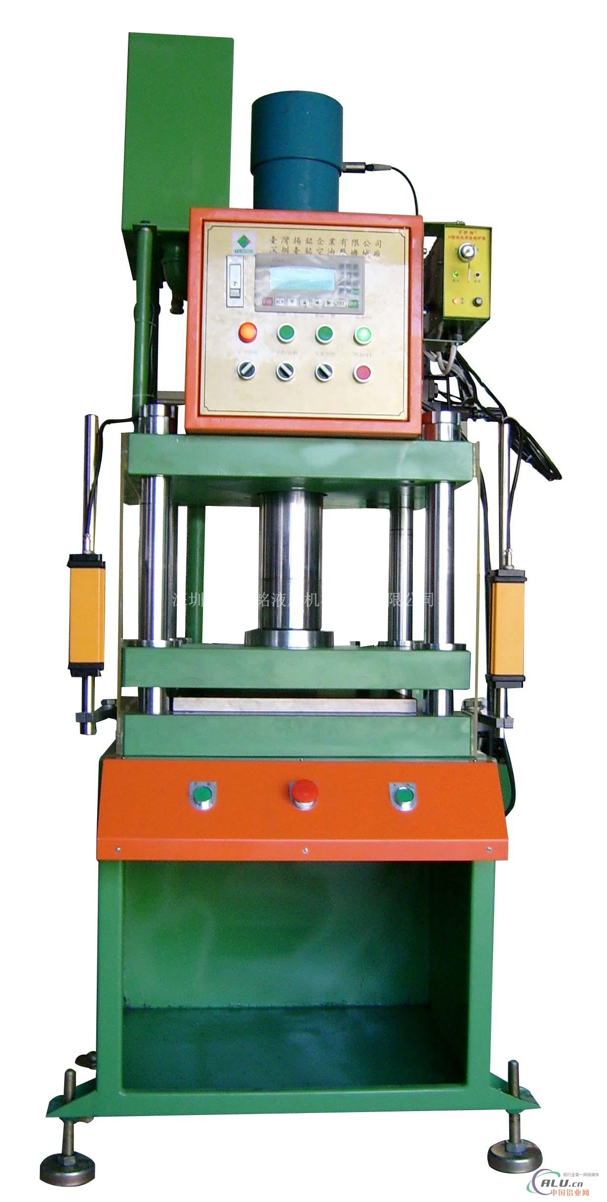 下压式30t液压机,四柱冲压机图片