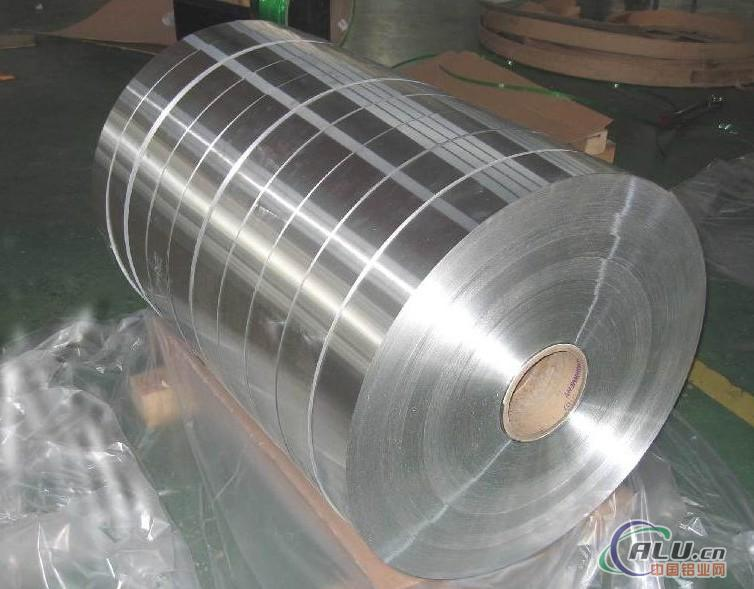 hot rolled aluminum strip