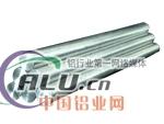 铝棒规格齐全 欢迎订购铝棒