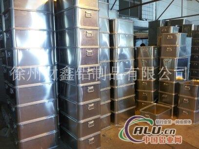 铝制品加工 铝箱