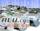 工业用空调箔空调箔的规格型号