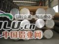 供应 直径573毫米乘以10.3毫米铝管现货