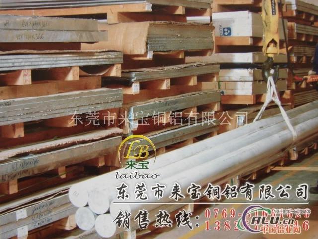 7075T651进口抗腐铝带