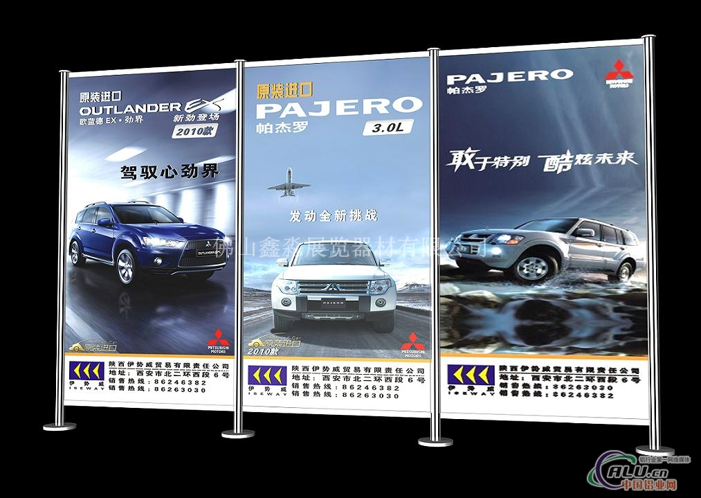 供应八棱柱书画展板可折叠屏风-铝合金板-中国铝业网