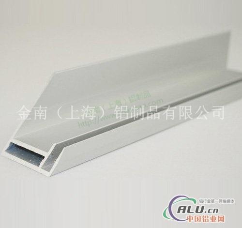 铝合金太阳能边框 边框铝合金材-工业型材-中国铝业