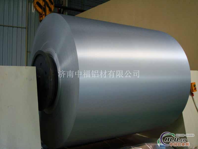 保温铝皮生产厂家纯铝皮的价格