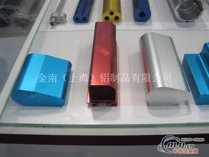 金南(上海)铝制品有限公司(http://www.shjinnan.com) 是一家集铝合金型材研发、生产与销售为一体的综合性企业,一直以来我们专注于工业铝型材的推广和开发,可为客户提供一整套的模块化、标准化的设计方案,降低生产成本,简化装配工艺,提高工作效率。 金南(上海)铝制品有限公司所开模生产铝合金型材 按形态可分为铝方管(铝方通、方矩管、正方管、方形管),铝圆管(普通铝圆管、加筋铝圆管、铝圆管异径管、超厚铝圆管),角铝(L型角铝、铝角钢、等边角铝、不等边角铝、镶边角铝、吊顶角铝、支架角铝),槽铝(