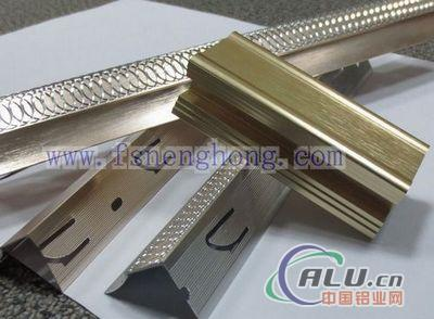 Supply Extruded Aluminium Profiles