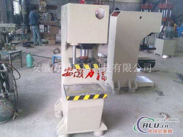 16吨单柱液压机,北京单柱液压机图片