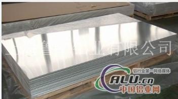铝卷 铸轧板 厂家直销