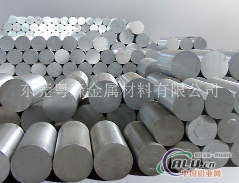 2024合金铝棒 冷拉精抽铝管