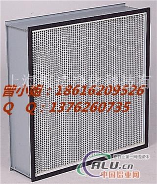 纸隔板高效空气过滤器厂家铝