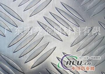济南2a12铝合金板,铝合金花纹板
