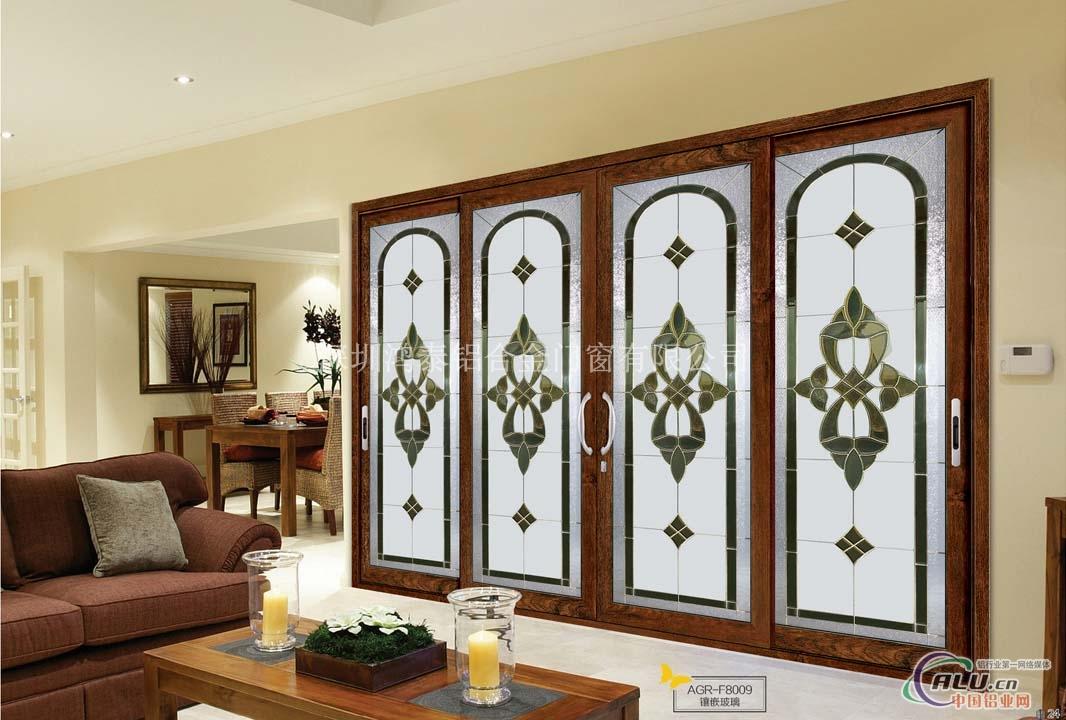 高档铝合金门窗风琴纱窗