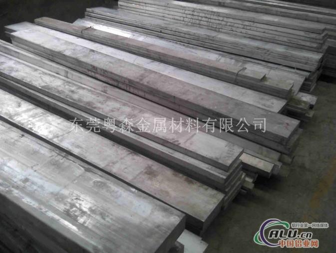 1060导电铝排 工业用铝排价格