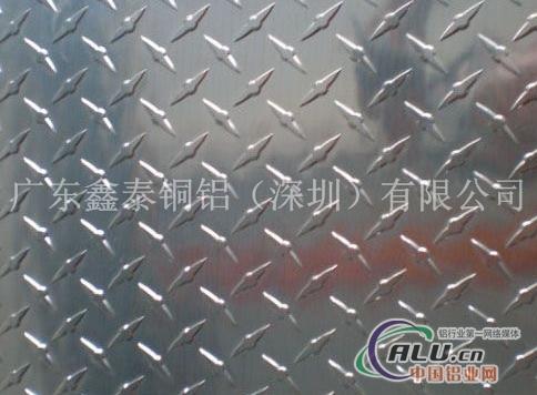 5052花纹铝板 铝合金花纹板