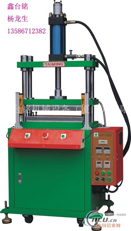 薄膜按键热压凸包成型机