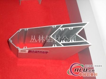 铝合金翅片型材