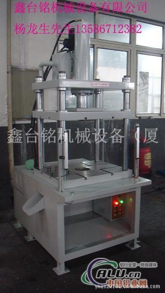 压铸件冲边机铝制品切边机