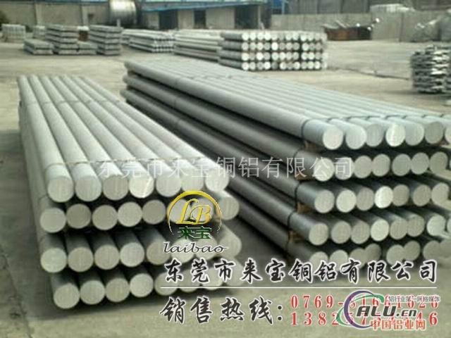 5056准确铝管