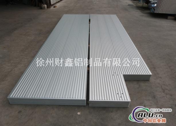 泵车走台板 铝型材厂家