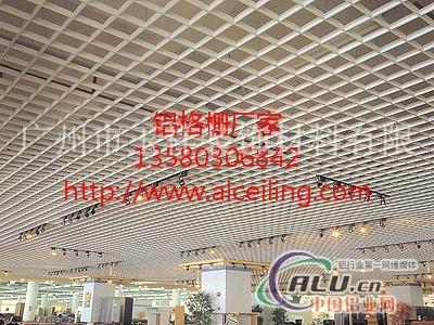 木纹铝格栅-转印-各种进口铝板-中国铝业网