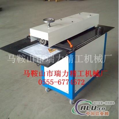 牛头剪板机新型电动剪板机