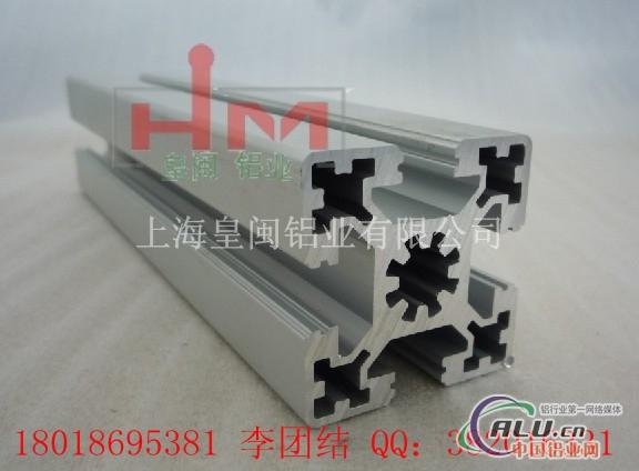铝型材工业铝型材各种铝型材直销