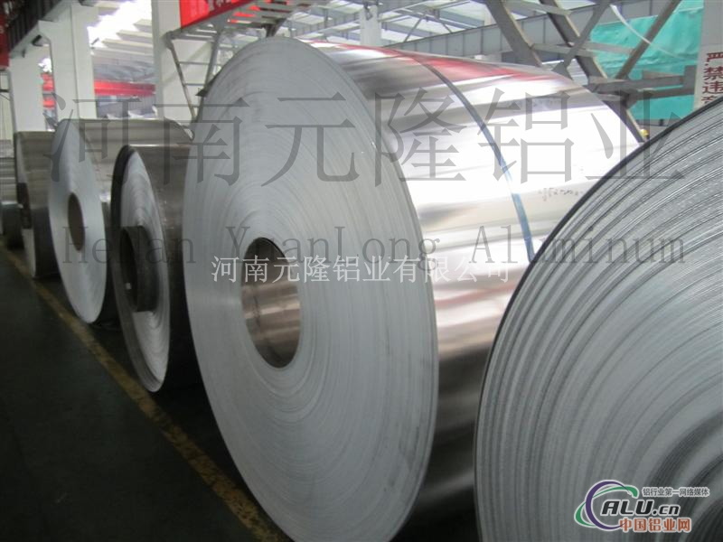 6063铝板 铝卷 价格 河南元隆铝业 铝合金