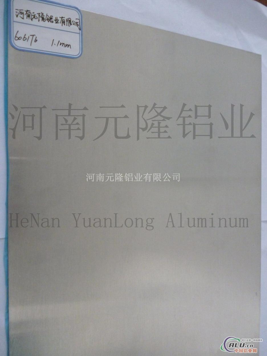 6061铝板 铝卷 价格 铝合金 河南元隆铝业 优质