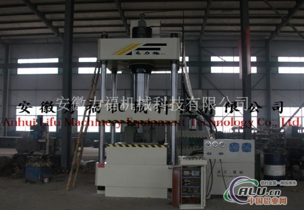 160吨四柱液压机_液压机-安徽力福机械科技有限公司