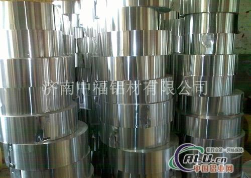 各种规格铝带厂家供应山东铝带