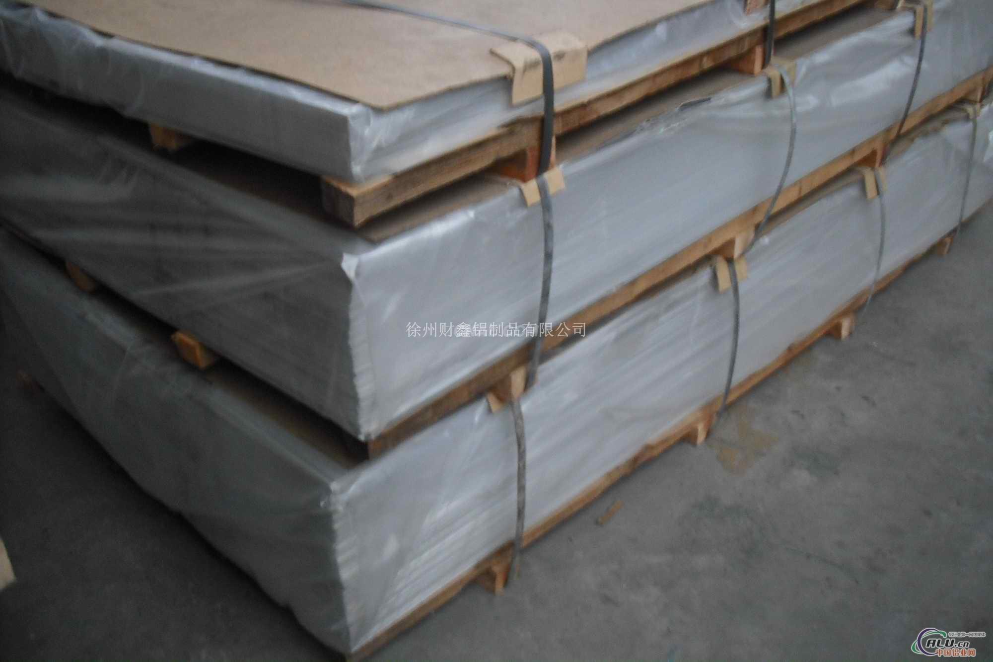 5083 铝板生产 5083 牌号厂家 铝合金板 中国铝