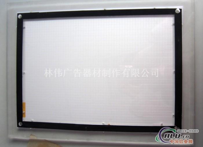 创维 电视 电视机 701_508