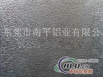 供应国产桔皮纹铝板-花纹铝板-中国铝业网