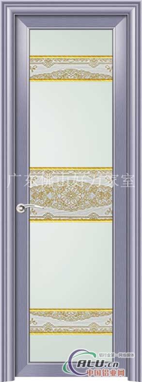 厕所门-铝合金门窗-中国铝业网