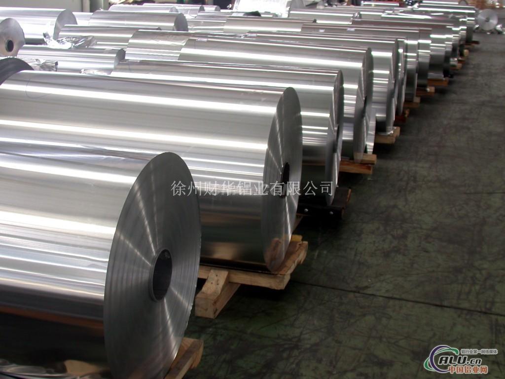 铝卷 铝合金板 彩涂铝