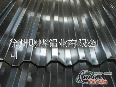 瓦楞板 铝板 铝合金板