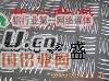 3003花纹铝板  指针型  五条筋