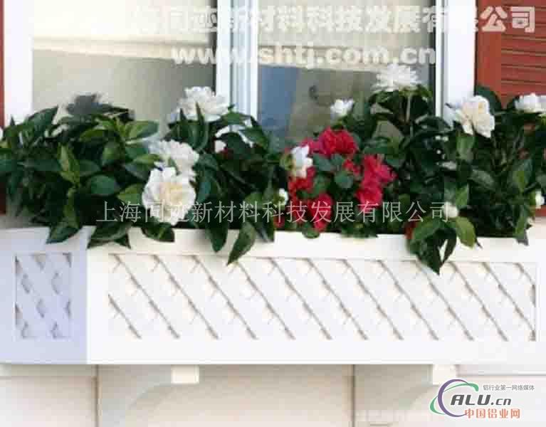 景观小品阳台花箱铝合金花箱