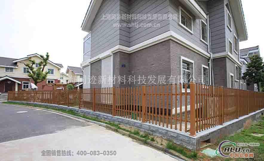 别墅木格栅围墙