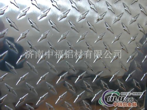 花纹铝板厂家直销五条筋花纹铝板