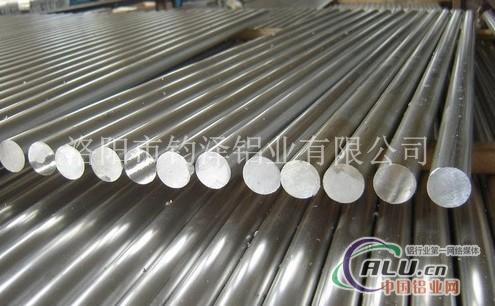 供应6系列铝棒