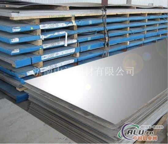 山东加工铝板合金铝板铝板生产厂家