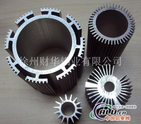 铝型材 型材加工