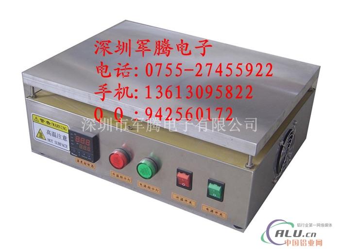 五,注意事项: 1,电源电压为220vac,并且要有接地线的三孔插座和漏电