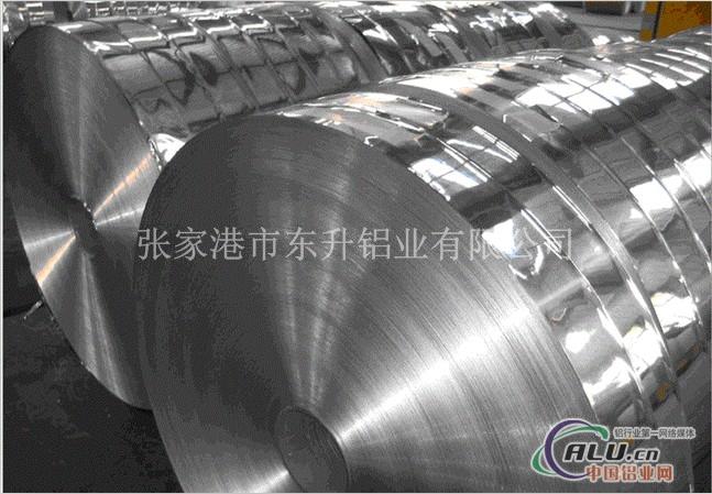有经验生产各种铝箔 冷补胶铝箔